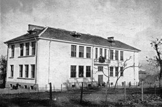 училището 1934